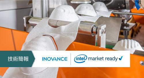 智慧工廠快速轉型