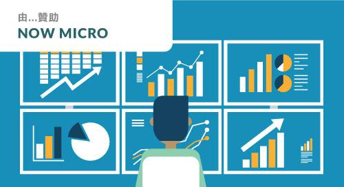 管理數位招牌以提升效率與收益