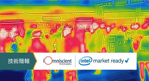 人工智慧發燒偵測既可檢查人群又可保護隱私