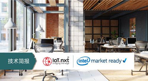 物联网技术:智能建筑平台