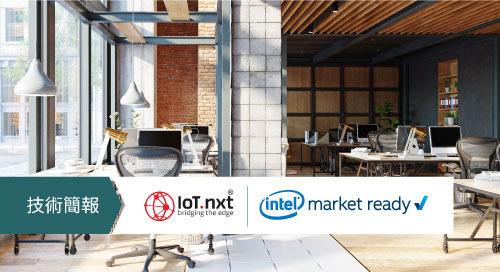 物聯網技術:智慧建築的平台