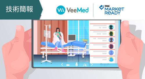 健康科技帶來虛擬醫療轉型