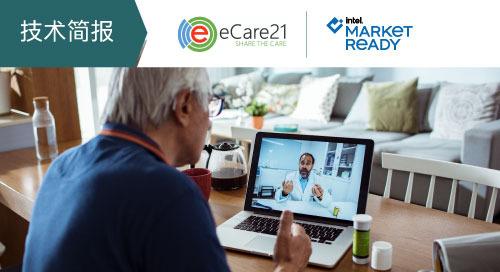 远程医疗:患者护理的未来