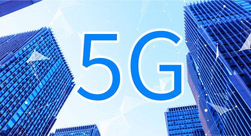 专用 5G 网络推动物联网创新