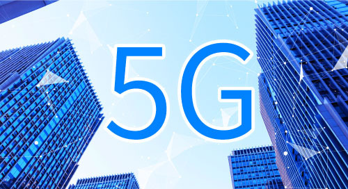 私人 5G 網路推動物聯網創新