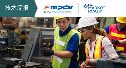 智能工厂的新一代 MES 连接 OT 和 IT