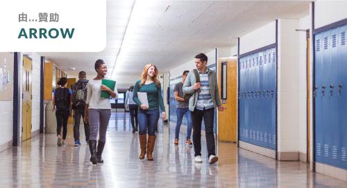 空調系統整合者:運用紓困資金,升級 K-12 學校設備