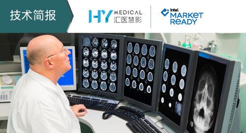 借助基于人工智能的医疗成像,获得更好成效