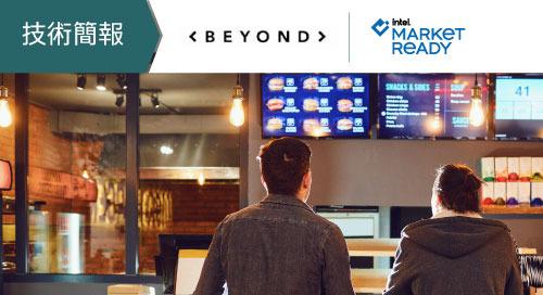 數位顯示器,滿足顧客對資訊的胃口