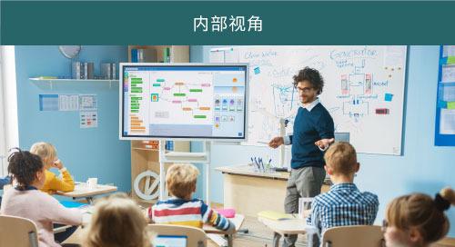 教育技术概述
