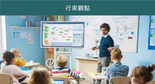 教育科技基礎知識