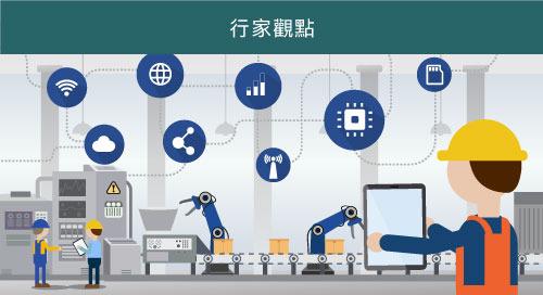 利用 5G 和邊緣推動工業 4.0 進展
