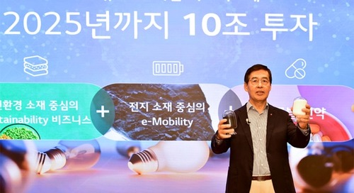 LG Chem will invest $5.2B in battery materials through 2025