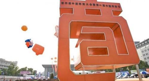 SA: Alibaba +3% on beats, core commerce strength
