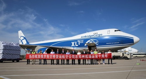 Revenues soar 40% and steer Volga-Dnepr Group into clearer skies