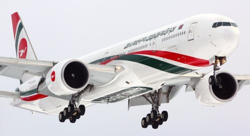 Struggling airline Biman faces more financial troubles over unpaid fuel bills