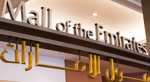 [Case study] Majid Al Futtaim: A High Profile Solution