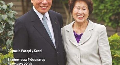 №3/2012