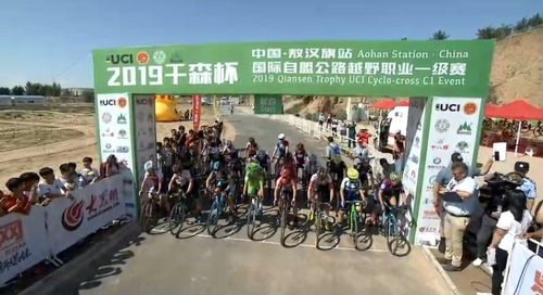 China's 2020 Qiansen Trophy UCI Cyclocross Races Canceled