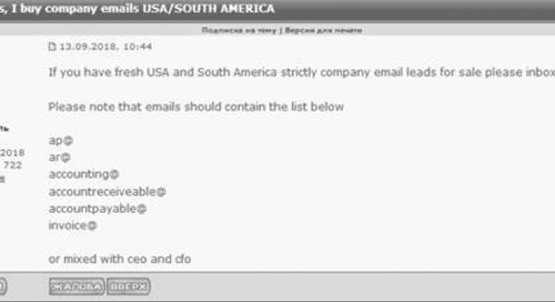 Business Email Compromise: When You Don't Need to Phish