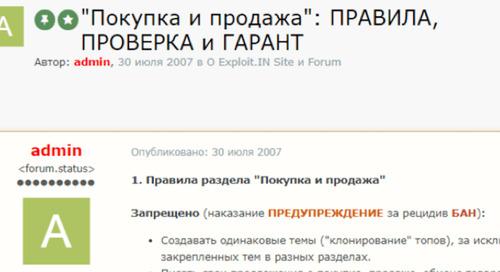 Cybercriminal Forum Developments: Escrow Services
