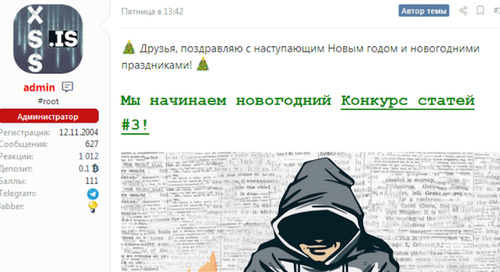 Competitions on Russian-language cybercriminal forums: Sharing expertise or threat actor showboating?