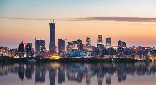 insideMOBILITY Beijing 2019