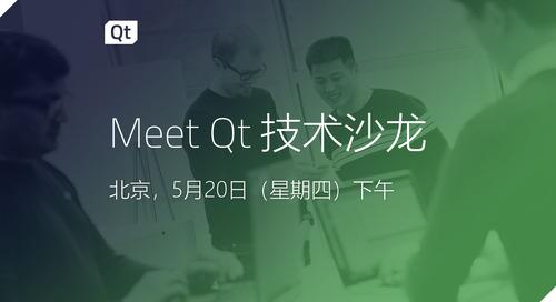 Meet Qt技术沙龙北京站 - May 20, 2021