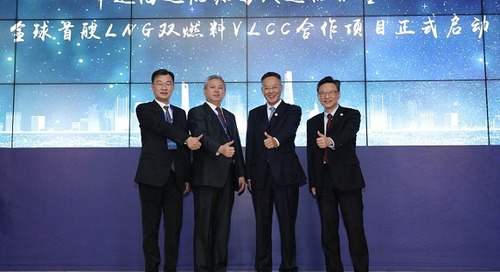 Cosco Shipping VLCC newbuilds at DSIC to be LNG-powered - Seatrade Maritime News