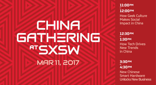 Tech Innovators from China Coming to SXSW 2017