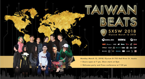 Van Ness Wu, CallChain Music Awards, Taiwan Beats at SXSW: Demo Pan-Entertainment Platform for Far-Eastern Asian Market