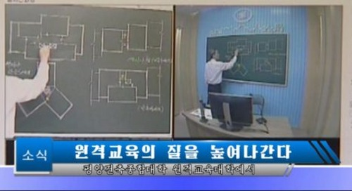 Is there online learning in North Korea?